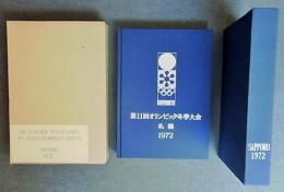 The XI Olympic Winter Games Sapporo 1972 Official Report