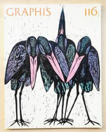 Graphis No.116 1964