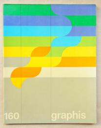 Graphis No.160 1972
