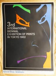 3rd INTERNATIONAL BIENNIAL EXHIBITION OF PRINTS IN TOKYO 1962