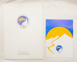 107th IOC SESSION NAGANO