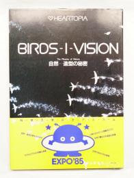 Birds-i-vision : 自然-造型の秘密 : the miracles of nature