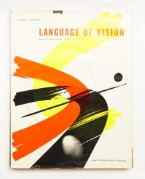 Language of Vision