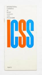 INTERNATIONAL CONGRESS OF SPORTS SCIENCES 1964 PROGRAMME