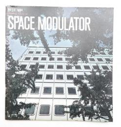 Space Modulator No. 18 1964年12月