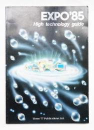 EXPO'85 High Technology Guide