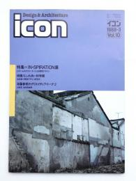 イコン icon Design & Architecture 1988年3月 Vol.10