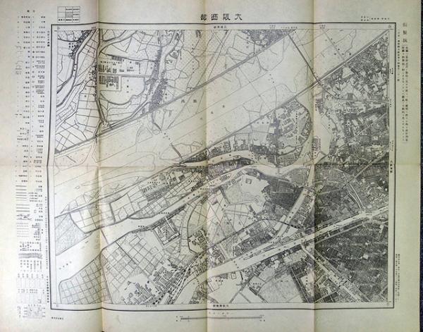 大 日本 帝国 地図