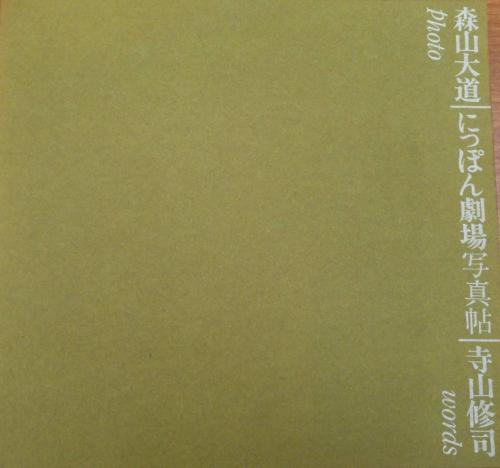 辰巳四郎の画像 p1_2