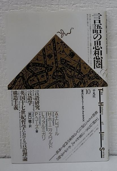浜口稔 - JapaneseClass.jp