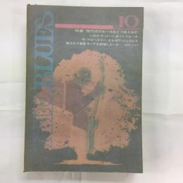 THE BLUES No.10~19 10冊