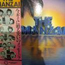 LPレコード  THE MANZAI /ザ・漫才