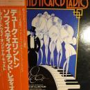 LPレコード   デューク・エリントン/ソフィスティケイテッド・レディス ...