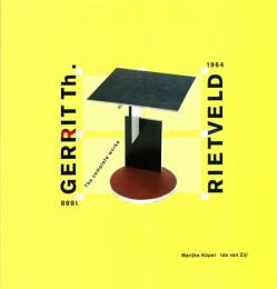 Gerrit th. Rietveld 1888-1964 The Complete Works ヘリット・リートフェルト(英)