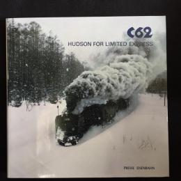 C62 HUDSON FOR LIMITED EXPRESS