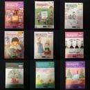 ブックポートクラブ会員誌「Bookport+」不揃 57冊 119号〜12...