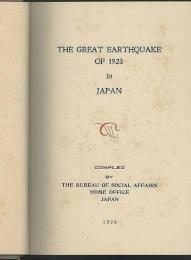 The Great Earthquake of 1923 in Japan (英文大正震災史)