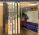 日本の蒸気機関車