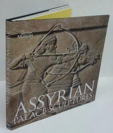 Assyrian Palace Sculptures  アッシリア宮殿の彫刻
