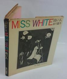 MISS WHITE : 白い人