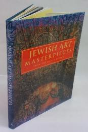 Jewish art masterpieces from the Israel Museum, Jerusalem ユダヤ人芸術の名作