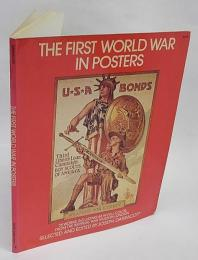 The First World War in posters, from the Imperial War Museum, London
