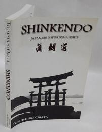 SHINKENDO  Japanese Swordsmanship 眞剣道