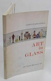 Art in Glass : A Guide to the Glass Collections, Toledo Museum of Art (アート・イン・グラス トレド美術館ガラスコレクションのガイド)