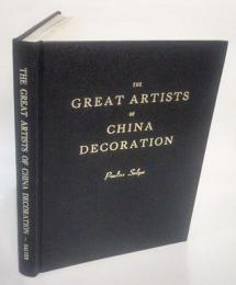 The Great Artists of China Decoration ハードカバー