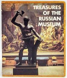 TREASURES OF THE RUSSIAN MUSEUM