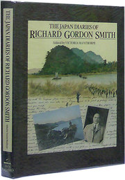 The Japan Diaries of Richard Gordon Smith
