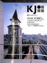 KJ PLUS VOL.1 一粒社ヴォーリズ建築事務所 50年の歩みCOM...
