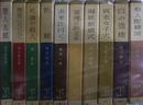 書下ろし推理小説全集 、1~15巻のうち145910巻欠の計10冊セット