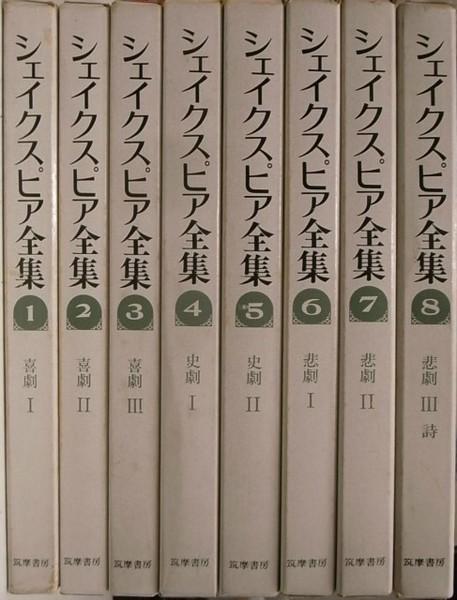 筑摩書房 現代日本文学大系 全97巻セット
