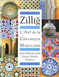 モロッコの陶芸(仏) Zillij: The Art of Moroccan Ceramics