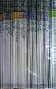 週刊鉄道の旅 本巻全50冊揃+別巻全10冊のうち第2巻欠の計59冊
