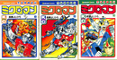 ミクロマン 講談社コミックステレビマガジン 1~3巻の計3冊