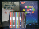 オールナイトニッポン 真夜中のフォーク伝説 CD全11枚揃+ブックレット2冊