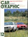CAR GRAPHIC 第15巻第12号 昭和51年12月号 test