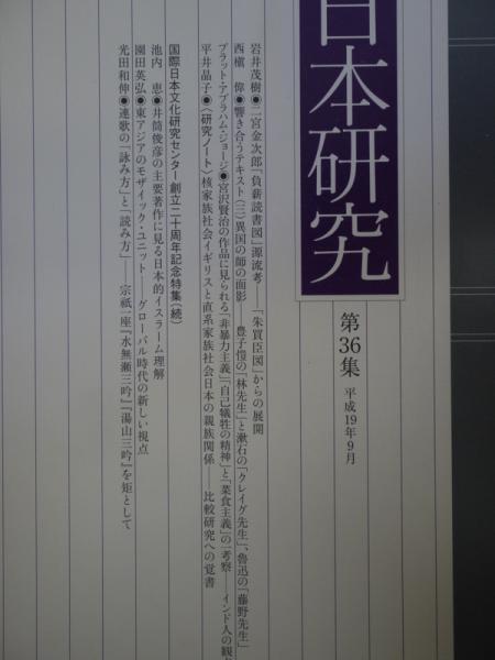 俊彦 読み方