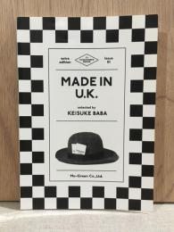 MADE IN U.K. selected by KEISUKE BABA (THE SUKIMONO BOOK extra edition Issue01)