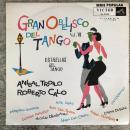 LPレコード★『タンゴの巨匠 第7集 ~タンゴの星座 Gran Obeli...