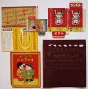 戦前〜昭和30年代 キャラメル/チョコレート 空き箱/ラベル 6種