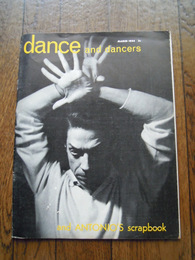 dance and dancers and ANTONIOS scrapbook 1964年3月号 ASHLEY-KEENAN