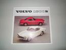 VOLVO 1800Sカタログパンフ 北欧自動車株式会社