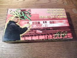 Kings Destroy VHS COPE 2 KRS-ONE GRAFFITI OOP RARE ABSTRACT VIDEO