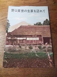 本がもし共産化したら 高谷覚蔵 ...