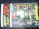 仮面ライダーBLACK RX 大事典 テレビマガジン5月号付録 1989年...