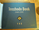 Tenshodo Book 1949-1999 天賞堂模型部50周年記念カ...