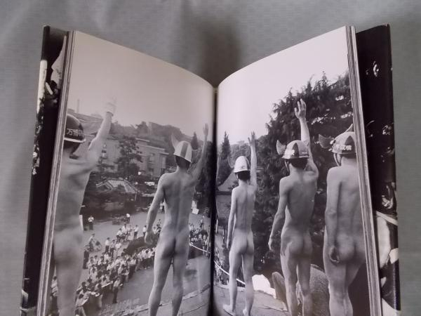 Images of ゼロ次元 - JapaneseC...